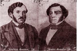 brakja-miladinovci-za-moite-vedi-na-chejkoska-159665
